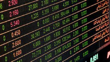 Top Cryptocurrency Exchange list