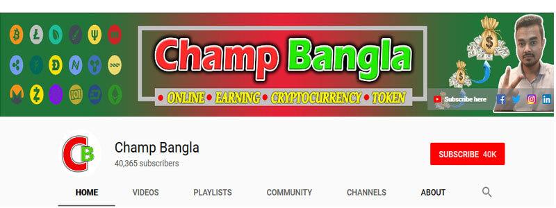 Champ Bangla