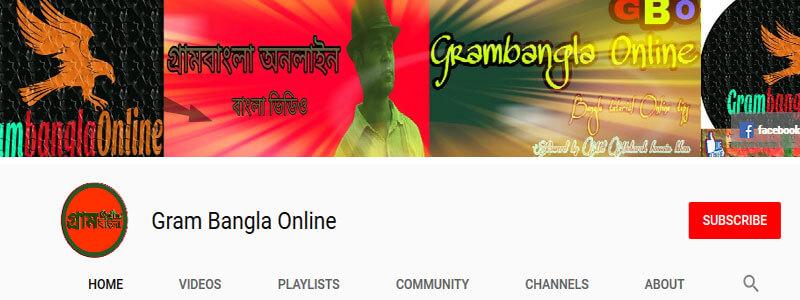 Gram Bangl Online