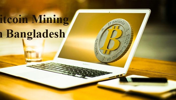 How To Start Bitcoin Mining in Bangladesh