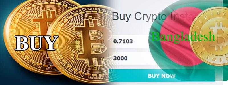 1 btc price in bd