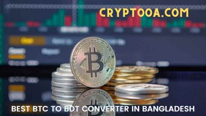 Best BTC to BDT Converter in Bangladesh